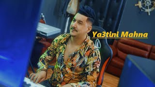 Hichem Smati -Ya3tini Mahna- (instrumental) [Clip Studio Official] 2021 هشام سماتي يعطيني محنى تحميل MP3