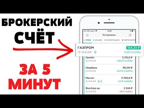 Роман строганов бинарные опционы видео