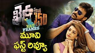 Khaidi No 150 Official Movie Review/RatFrames
