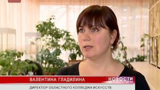 Областной колледж искусств имени Сергея Рахманинова проведет день открытых дверей