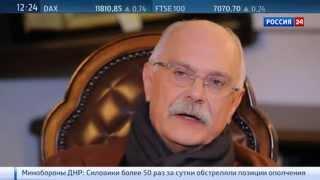Никита Михалков: свободы не хватает людям, мечтающим о власти фото