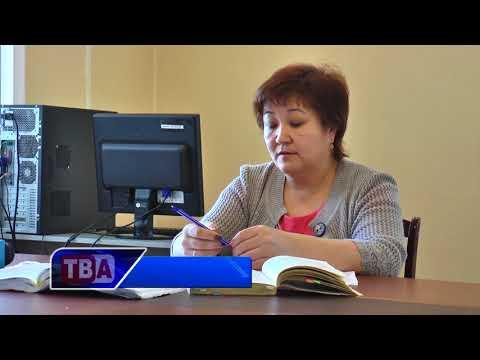 24 часа 05 03 2018 Декларация по индивидуальному подоходному налогу