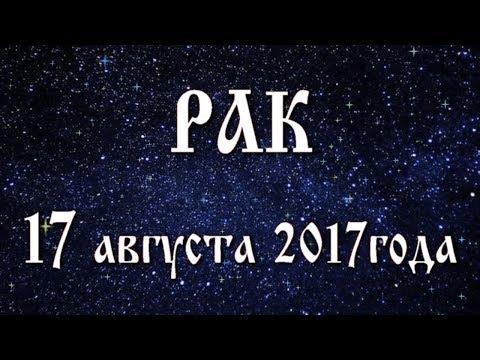 Гороскоп на 2016 год от володиной