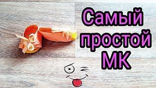 Туфли для куклы | Shoes for doll