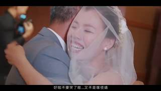 婚錄推薦 sde當日快剪皇家薇庭證婚 尊爵飯店迎娶 昆霖+千惠