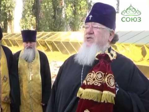 Программа устройство православного храма и богослужение