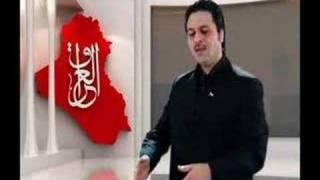 تحميل اغاني مضر محمد /توحدو من ارض كربلاء للأرض سامراء MP3