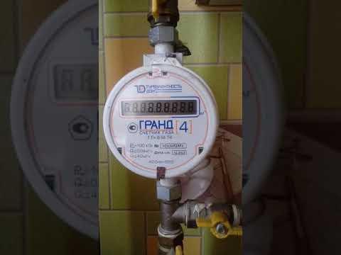 Неисправности газового счетчика ГРАНД 4
