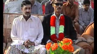 Qazi abad.attock.by shoaib photo studio.Lawrence pur.part 4=..20.11.2011.avi