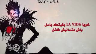 7ARI - OPLA ( officiel video ) prod by SAFECRACK - LYRICS