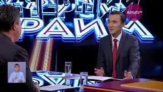 Вечерний прайм: Организация платных парковок в Алматы (17.10.18)