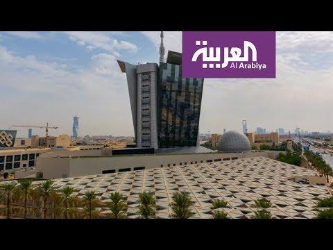 العرب اليوم - شاهد:  الاتصالات السعودية تؤكد أن معدل تحميل الإنترنت