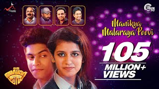 Manikya Malaraya Poovi - Official Video Song