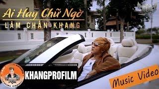 [ MV ] AI HAY CHỮ NGỜ | LÂM CHẤN KHANG