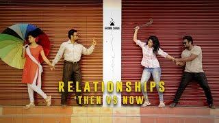 Eruma Saani   Relationships   Then Vs Now