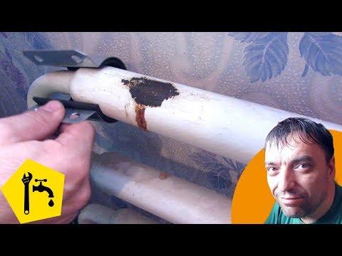 ✅ Как поставить хомут на трубу (на регистр отопления) / Ремонт сантехники