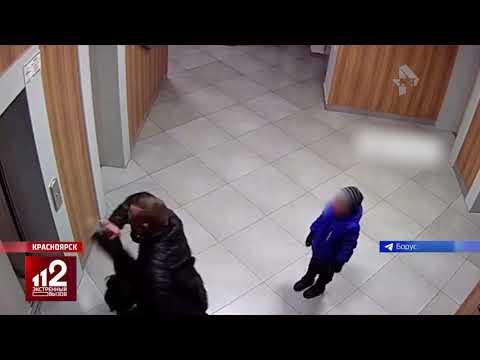 Избил жену на глазах ребенка за отказ вернуться домой | видео