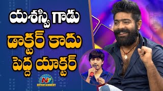 Rapid Fire With Revanth about Singers   Indian Idol Singer Revanth   NTV Entertainment