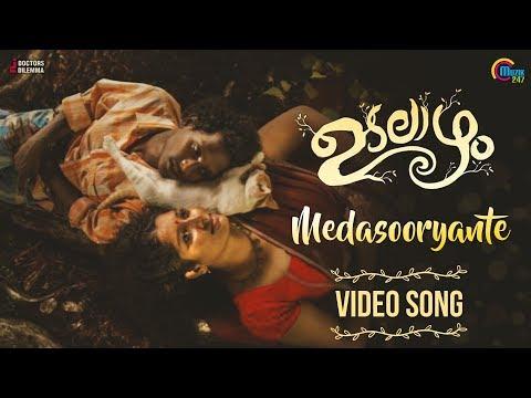 Medasooryante Song - Udalaazham