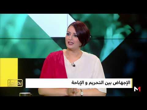 العرب اليوم - شاهد: قضية الإجهاض تثير هوة كبيرة بين المُحرِّمين والمؤيدين لها