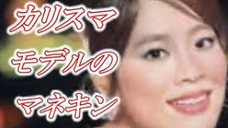 芳村真理さんの過去が凄い!現在はどうしてる?