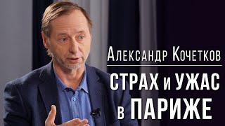 Зачем Зеленский рвется в путинскую западню - политический аналитик Александр Кочетков - krym