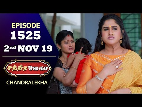 Chandralekha Mega Serial - My Episode