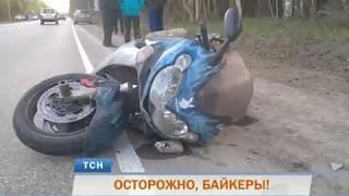В Перми мотоциклист погиб в ДТП с двумя машинами