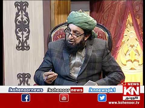 Istakhara 31 January 2020 | Kohenoor News Pakistan