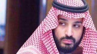تحميل اغاني ولي العهد الأمير محمد بن سلمان في سطور MP3