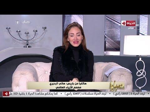 هاني البحيري يعلن عن مفاجأة بخصوص فستان نيكول سابا الشهير