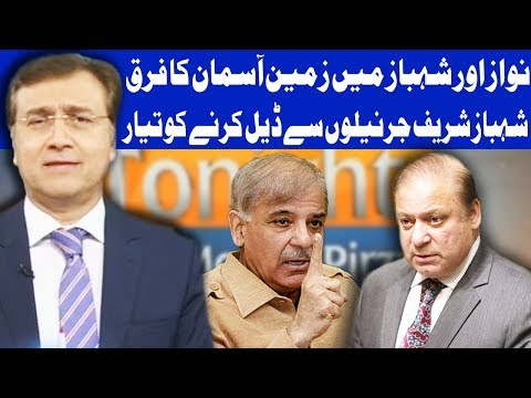 Tonight With Moeed Pirzada | 30 June 2018 | Dunya News