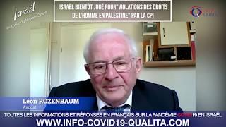 """IMO#77 - Israël bientôt jugé pour ''violations des droits de l'homme en Palestine"""""""