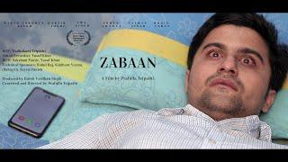Zabaan | Short Film | Prafulla Tripathi