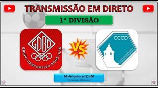 CN 2020/21 | 7ª Jornada | GDBD x CCCD