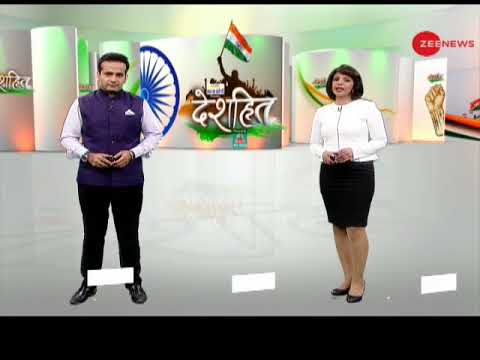 Watch Deshhit, June 13, 2018 | Detailed analysis of all the major news of the day