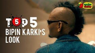 Top 5 Bipin Karki