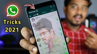 99% யாருக்கு தெரியாத WhatsApp Tricks | 7 Whatsapp Tips And Tricks 2021