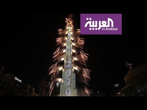 العرب اليوم - شاهد: احتفالات مُبهرة حول العالم بالعام الجديد 2020
