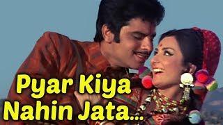 Pyar Kiya Nahin Jata (HD)   Mera Vachan Geeta Ki Kasam