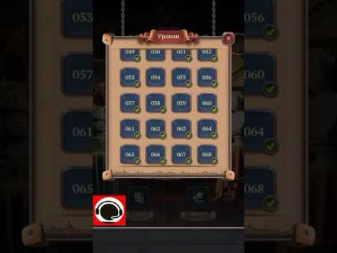 100 Дверей Сложная игра (Challenge 2) Прохождение. Уровень 56-60