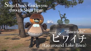 Biwaichi【Shiga Dandy Guides you through Shiga Japan】