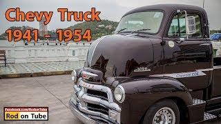Chevy Truck 3 คัน 3 เจนเนอเรชั่น 1941 - 1954