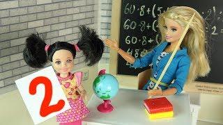ДВОЙКА ПЛЕМЯННИЦЕ Мультик #Барби Школа Куклы Игрушки для девочек
