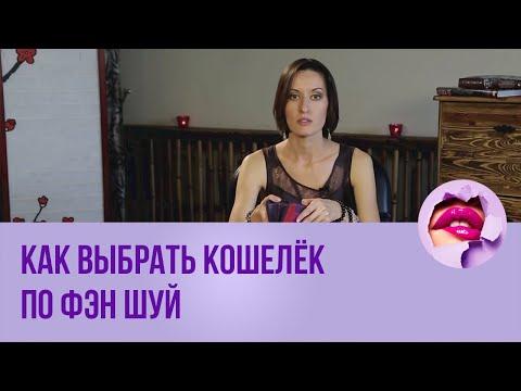 Гороскоп девы на 17 июля 2017