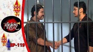 Sahanai | Full Ep 119 | Odia Serial – TarangTV