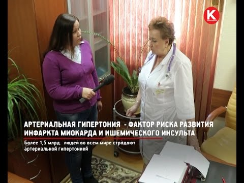 Лечение гипертонии с одной почкой