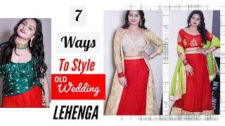 Wedding  लहंगा कैसे Reuse/ Style करें ?।How To Reuse/Style Wedding Lehenga #lehenga