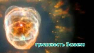от молекулы до Вселенной 2011