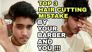 Top 3 common hair cutting mistake | Hair cutting mistake by you barber | How to get perfect haircut